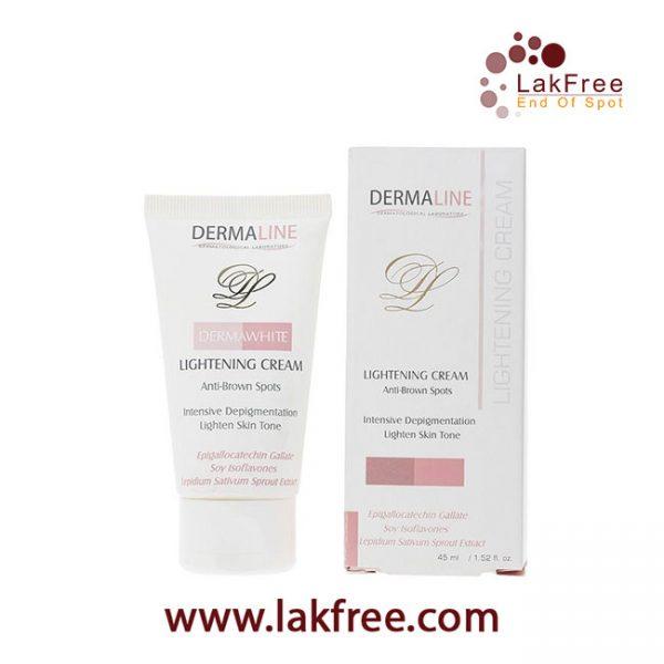کرم روشن کننده درماوایت درمالاین (Dermaline Dermawhite Lightening Cream)